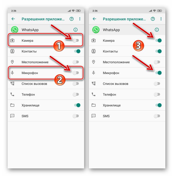 WhatsApp для Android активация доступа мессенджера к Камере и Микрофону в Настройках ОС