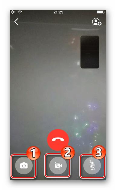 WhatsApp для iPhone элементы управления видеозвонком в его процессе - смена и отключение камеры, деактивация микрофона