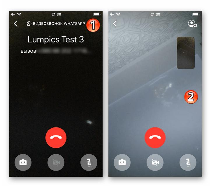 WhatsApp для iPhone процесс видеозвонка через мессенджер другому его пользователю