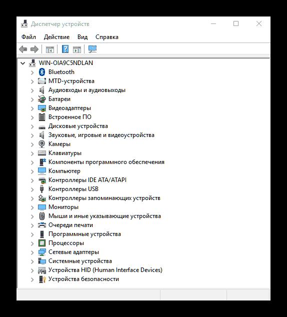 Задействовать Диспетчер устройств для получения драйверов для процессора intel core i5