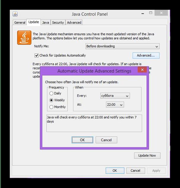Загрузка Java для подготовки автоматического обновления драйверов для NVIDIA