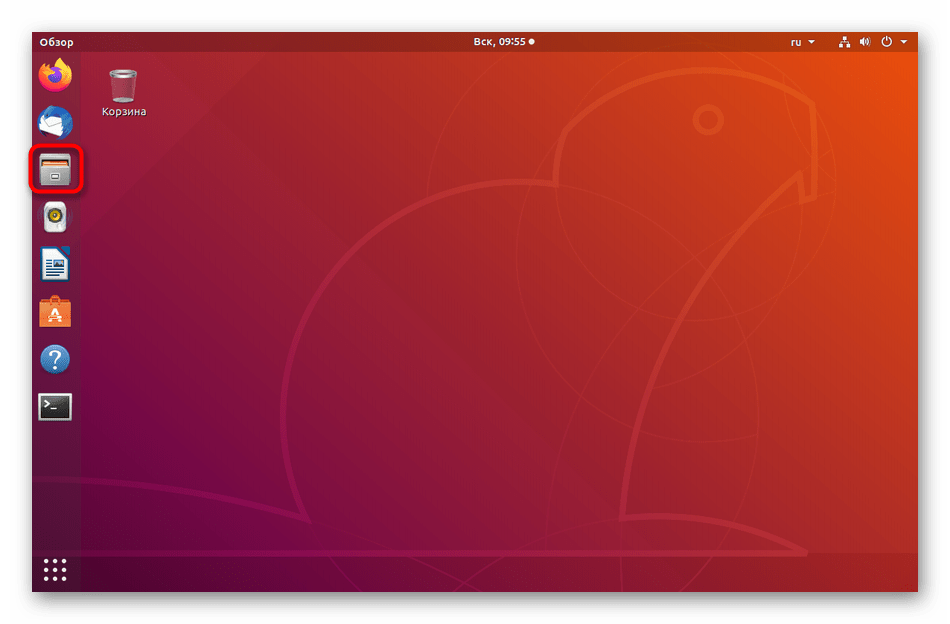 Запуск файлового менеджера для дальнейшего удаления пакета в Debian