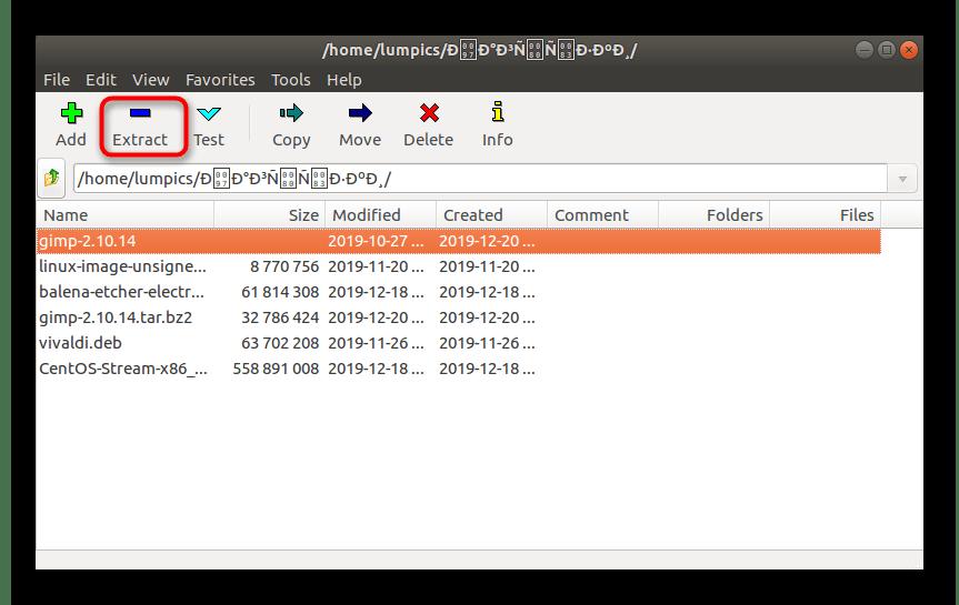 Запуск распаковки архива через стороннюю программу по управлению TAR.BZ2 в Linux