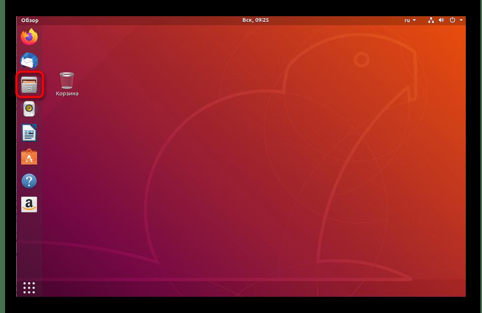 Запуск стандартного файлового менеджера для перемещения файлов в Linux
