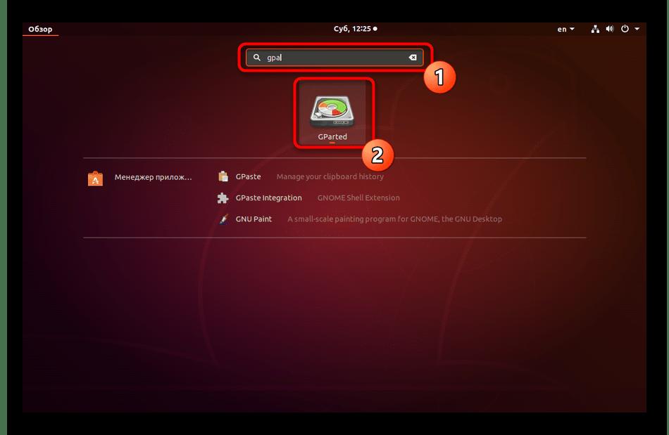 Запуск утилиты Gparted в Linux для форматирования диска