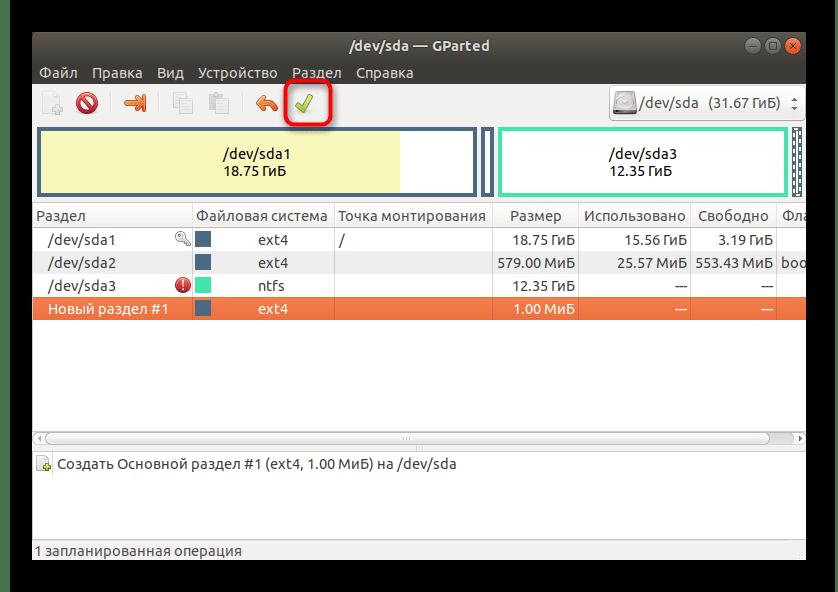 Запуск задачи создания раздела для проблемной флешки в GParted в Linux