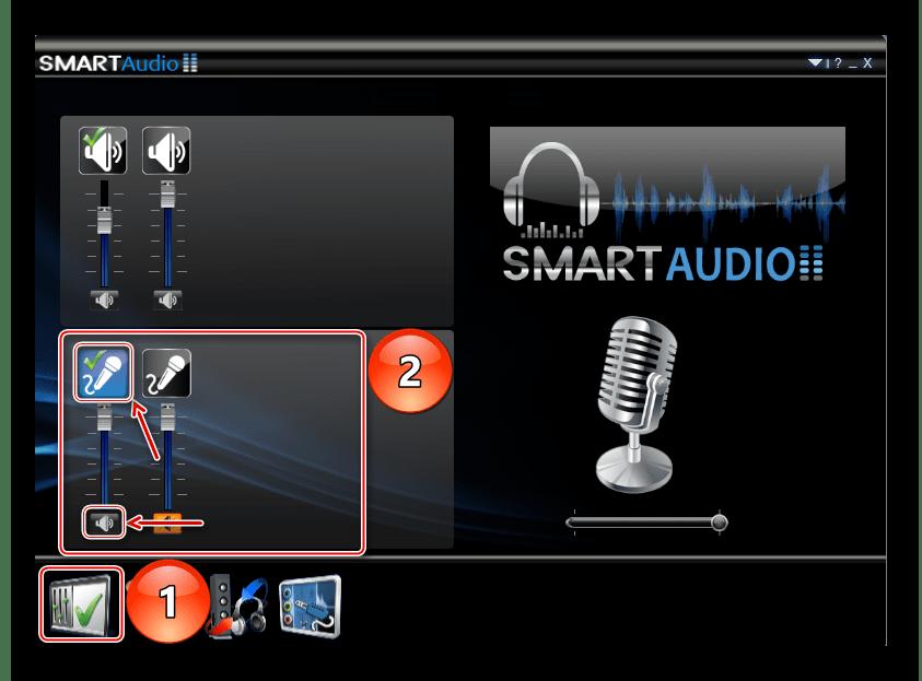 Активация микрофона в SmartAudio