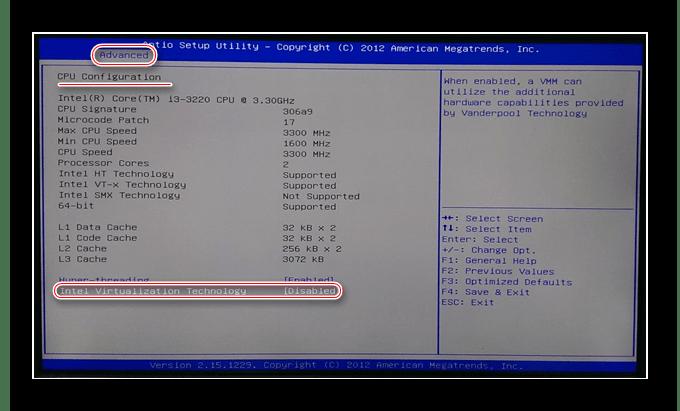 Активировать виртуализацию для включения виртуальной машины Hyper-V в Windows 10