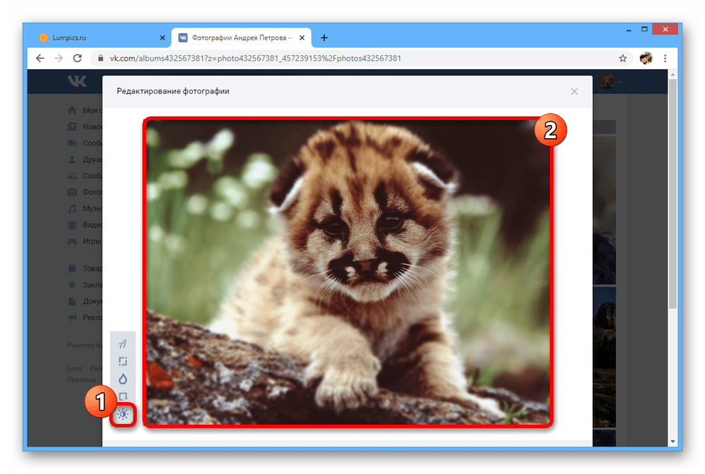 Автоматическая коррекция фотографии на сайте ВКонтакте