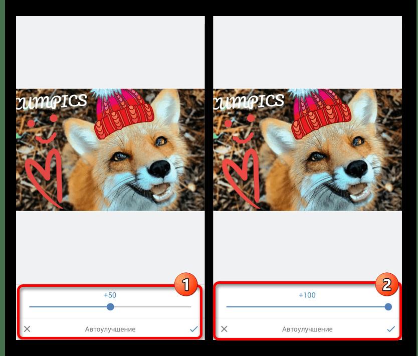 Автоматическая коррекция фотографии в приложении ВКонтакте
