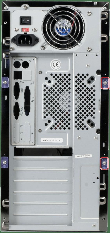 Болты, удерживающие правую крышку системного блока