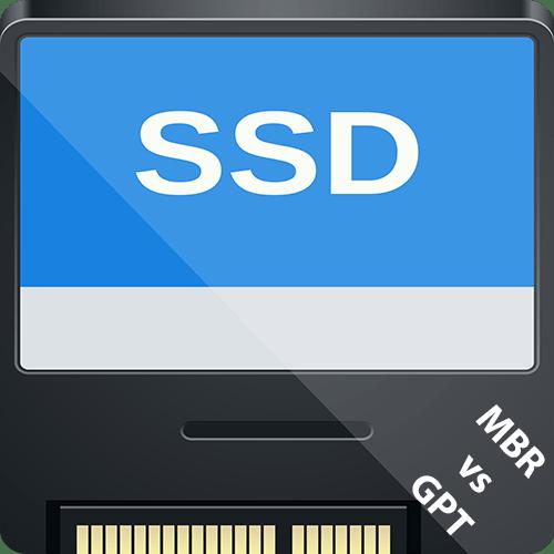 Что лучше для SSD GPT или MBR