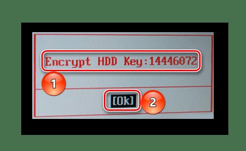 Encrypt HDD key, что выдаётся BIOS-ом