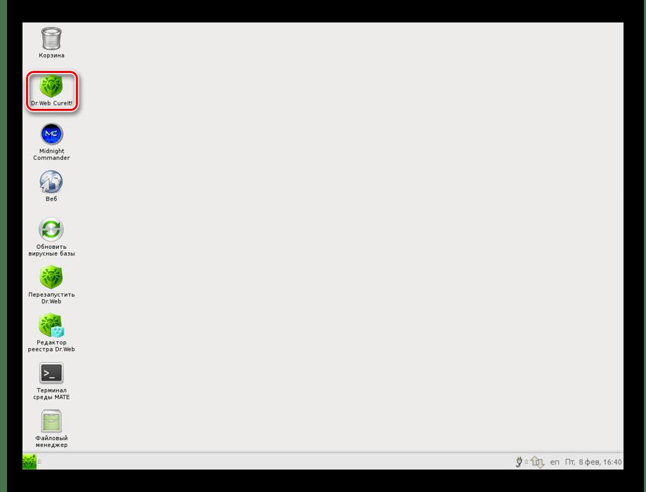 Графическая оболочка Dr.Web LiveDisk