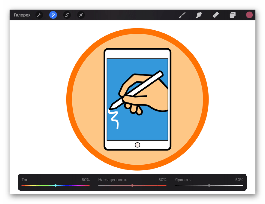 Интерфейс приложения для рисования на iPad Procreate