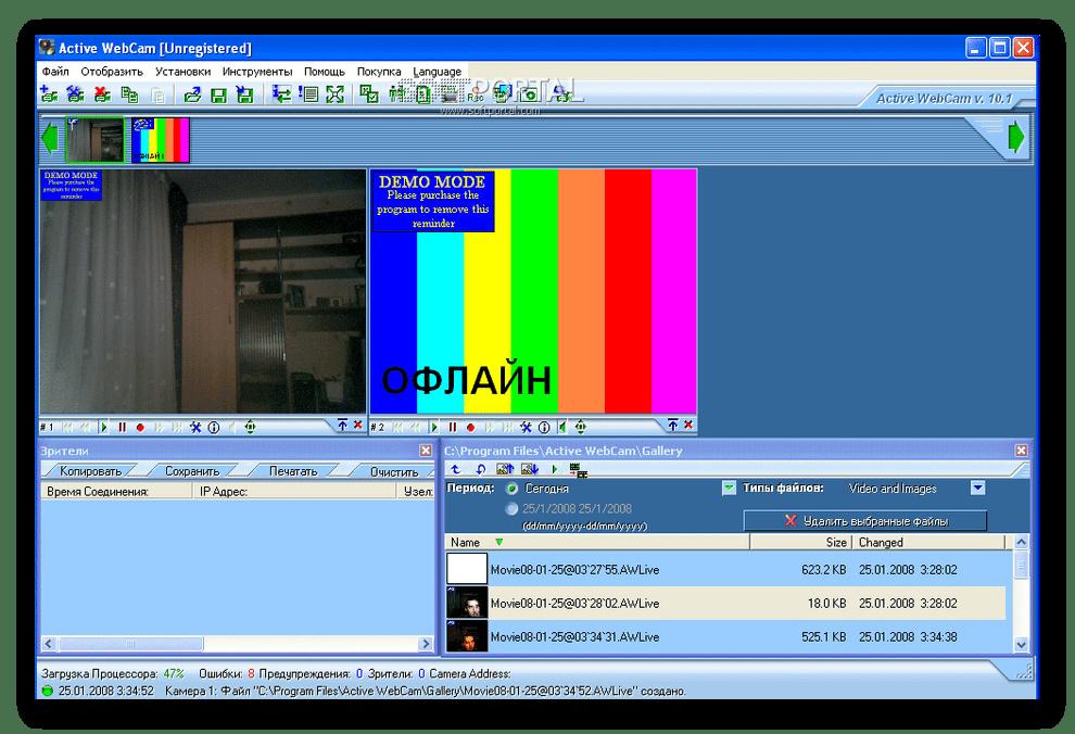 Интерфейс программы Active WebCam