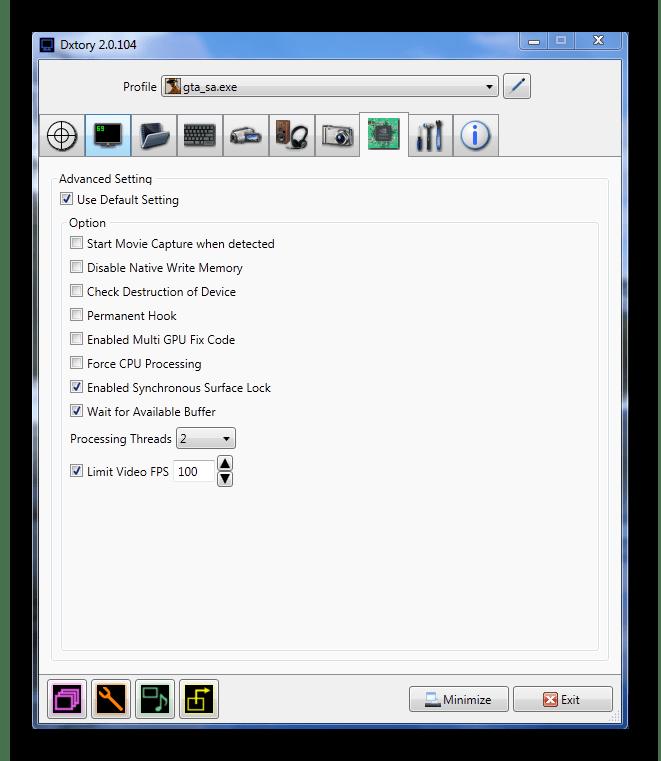 Интерфейс программы Dxstory