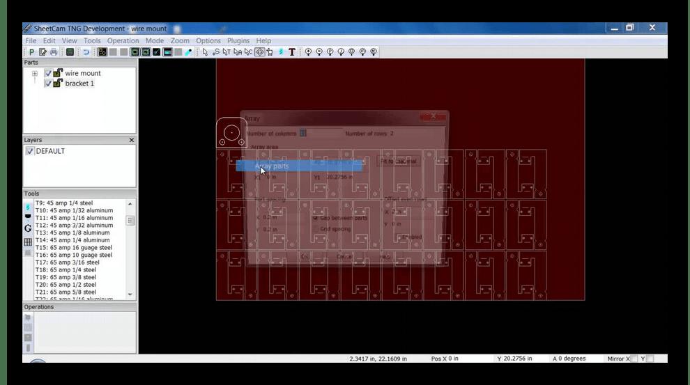 Интерфейс программы SheetCAM