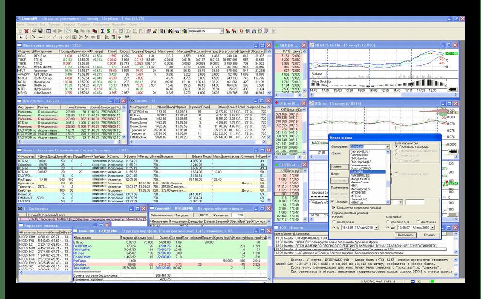 Интерфейс программы TRANSAQ
