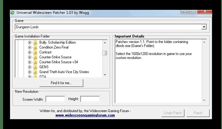 Интерфейс программы Uniws