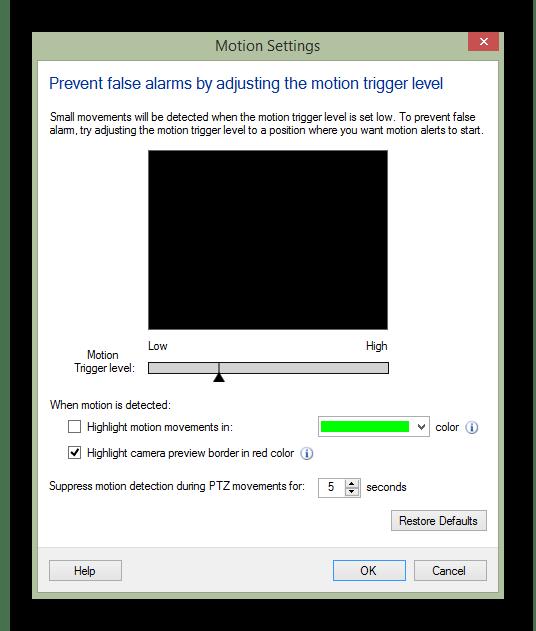 Интерфейс программы WebCam Monitor
