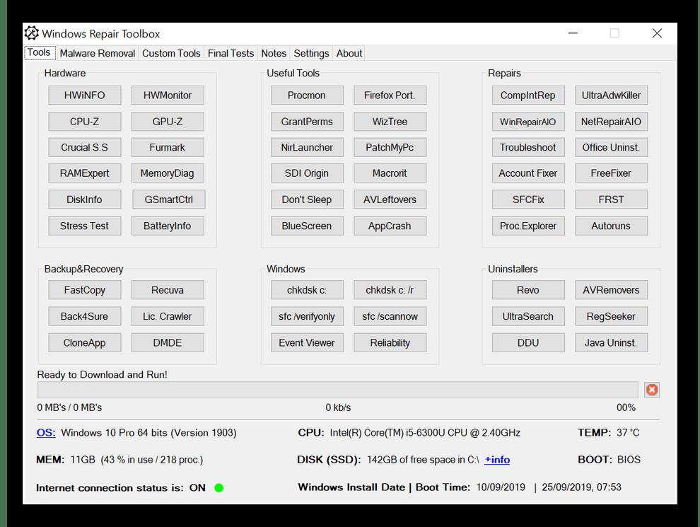 Интерфейс программы Windows Repair Toolbox