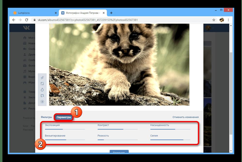 Использование параметров цвета на сайте ВКонтакте