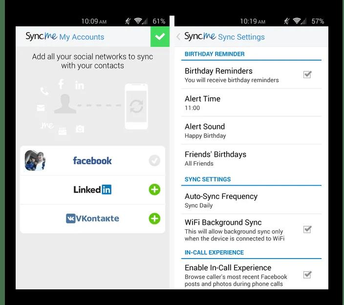 Использование приложения Sync.ME для определения номера телефона