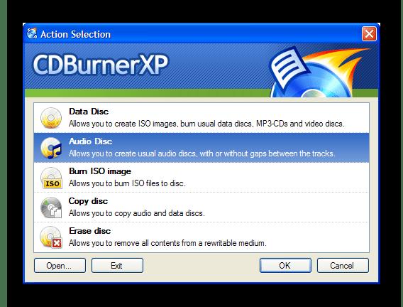 Использование программы CDBurnerXP для записи музыки на диск