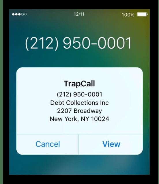 Использование программы TrapCall для определения номера телефона