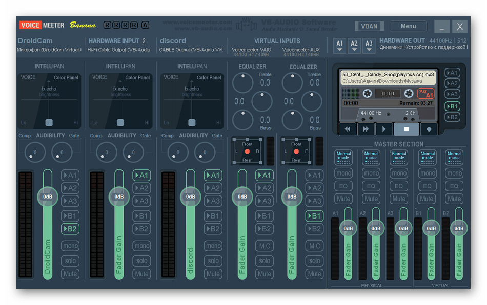 Использование программы Voicemeeter для настройки микрофона в Windows 10