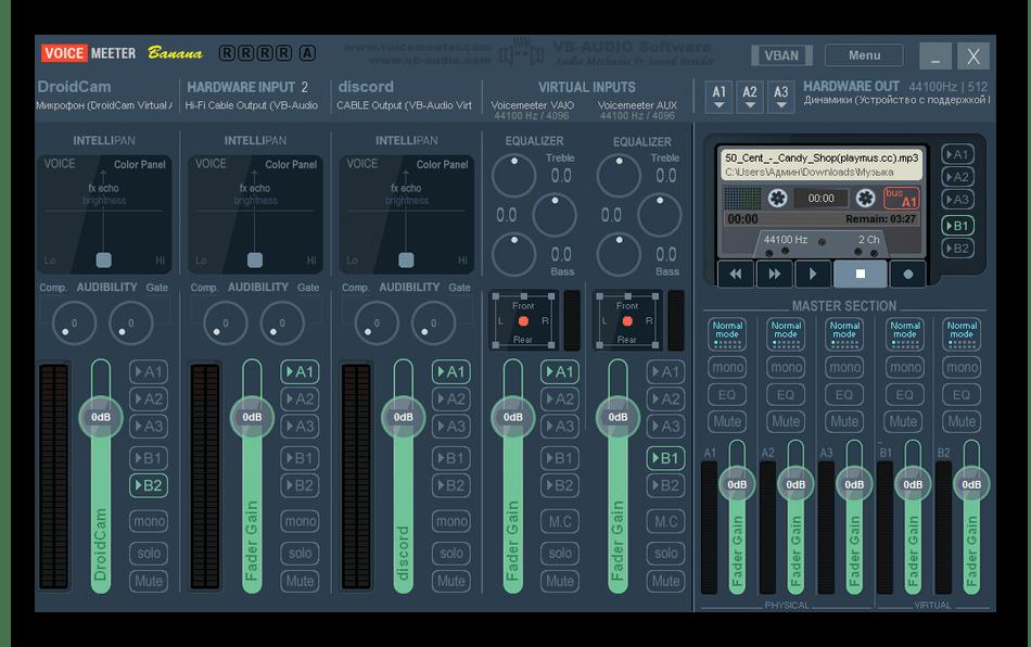 Использование программы Voicemeeter для улучшения звука микрофона