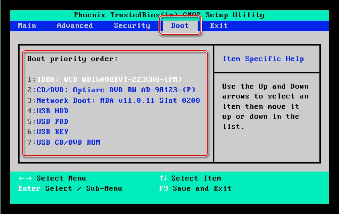 Изменить порядок загрузки для устранения ошибки 0xc000000e на Windows 10