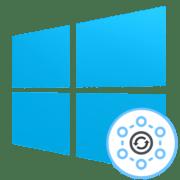 Как изменить тип сети в Windows 10