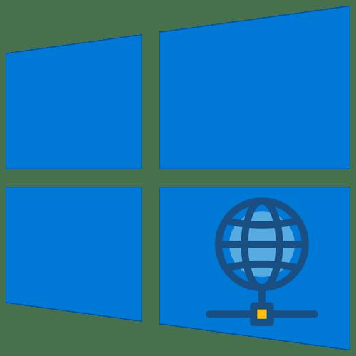Как настроить интернет на Виндовс 10
