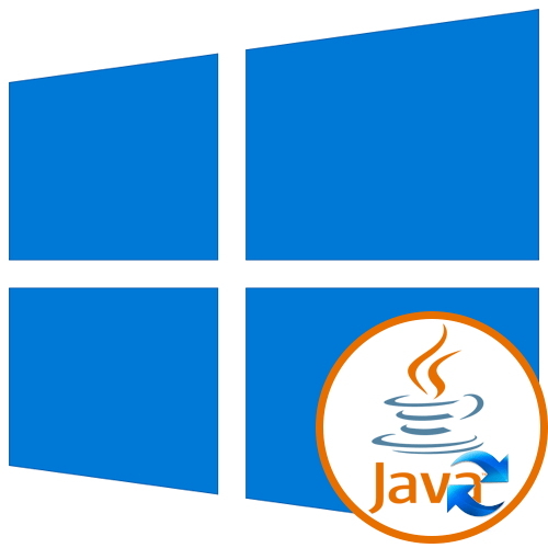 Как обновить Java в Windows 10