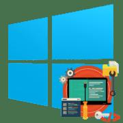 Как отключить фоновые приложения в Windows 10