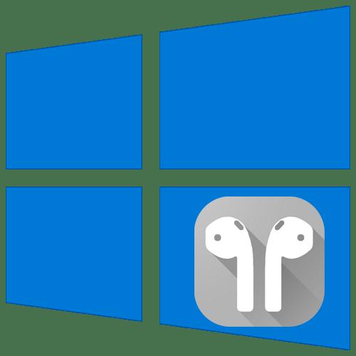 Как подключить AirPods к Windows 10