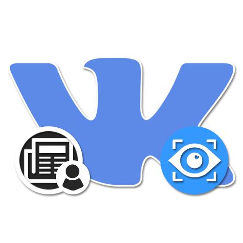 Как посмотреть новости друга ВКонтакте