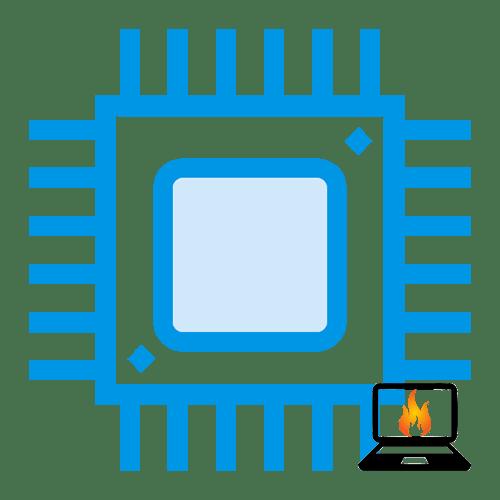 Как разогнать процессор на ноутбуке с windows 10