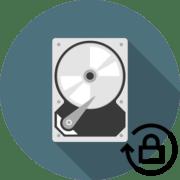 Как снять пароль с жёсткого диска