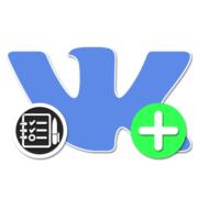Как создать тест ВКонтакте