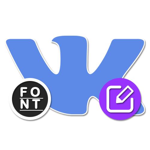 Как выделить текст ВКонтакте