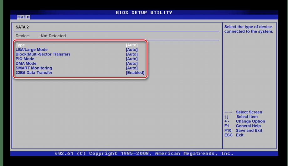 Корректные параметры режимы работы SATA-порта в BIOS