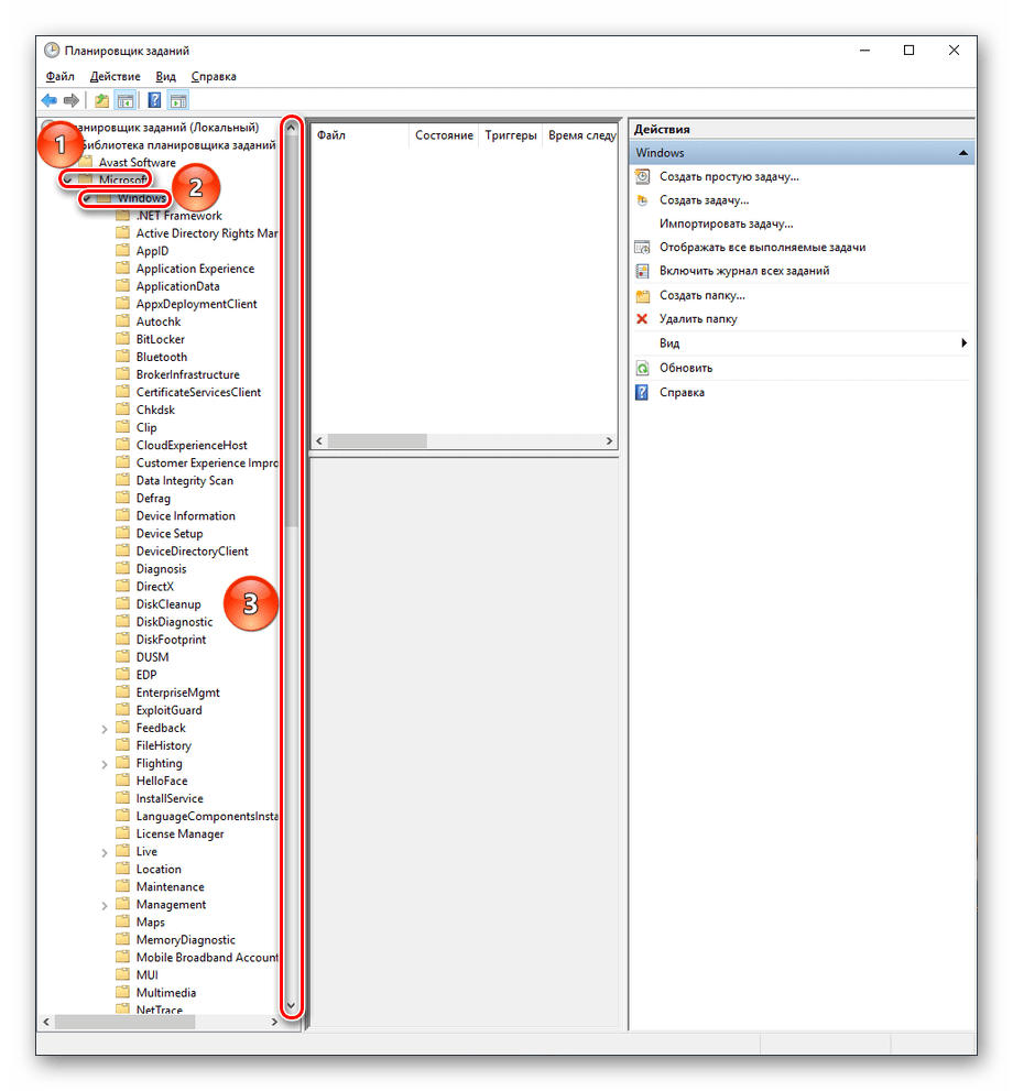 Начало работы с Планировщиком заданий Windows