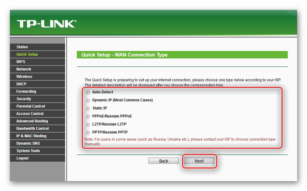 Настройка роутера для создания интернет подключения на устройстве с Windows 10
