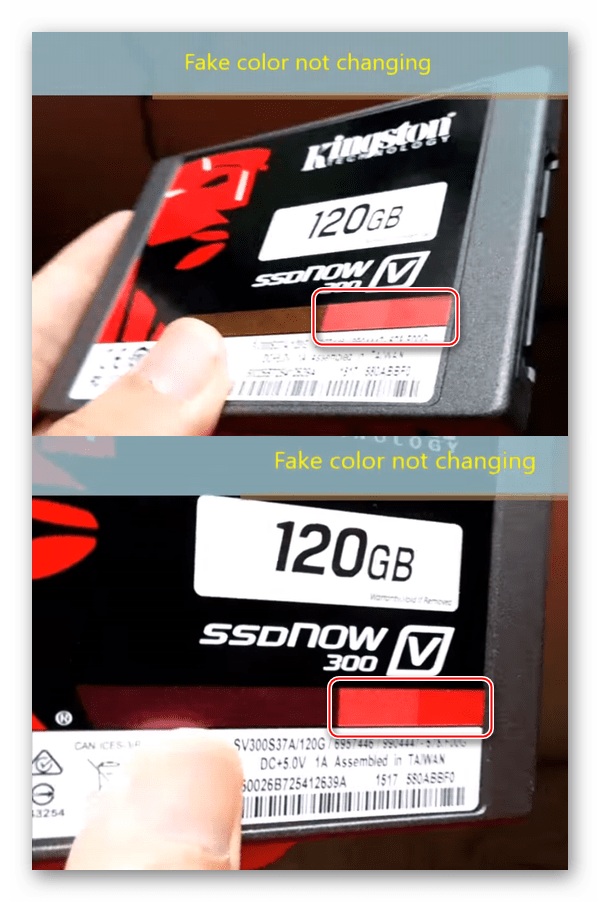 Не переливающаяся на свету зона у подделки SSD Kingston