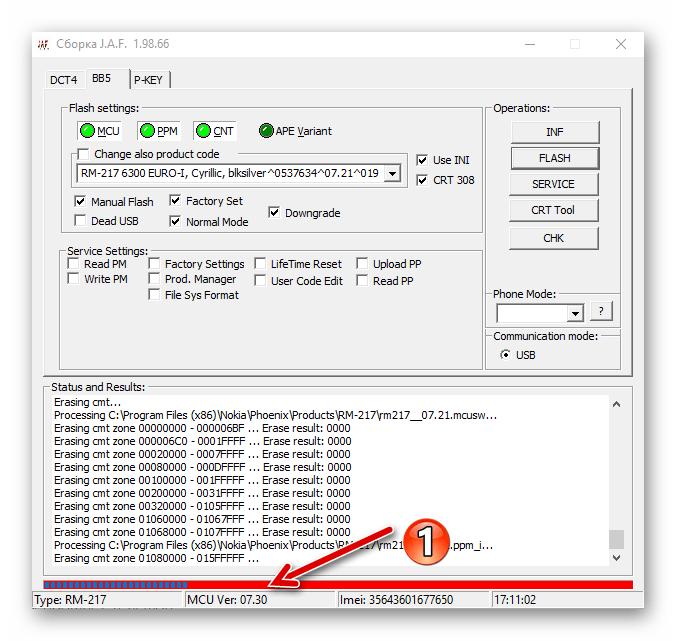 Nokia 6300 RM-217 JAF - процесс переустановки прошивки с понижением версии системного ПО