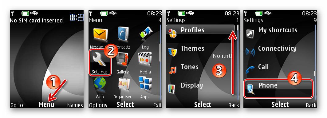 Nokia 6300 RM-217 переход к выбору языковых настроек в телефоне