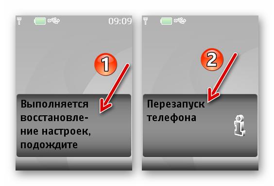 Nokia 6300 RM-217 процесс сброса настроек телефона из меню